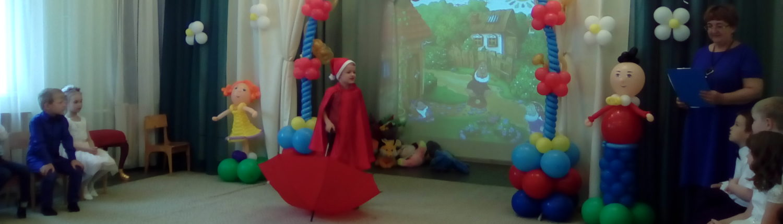 "СП ""Детский сад №40"" ГБОУ СОШ №29 г. Сызрани"